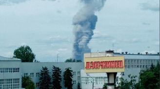 19 ранени при взривове в цех за производството на тротил в Русия