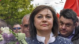 Нинова: Българите наказаха всички партии с негласуване