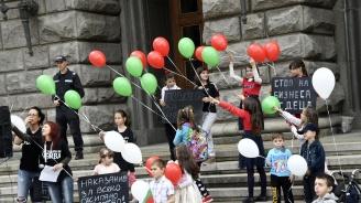 Пореден протест срещу Националната стратегия за детето се проведе в София