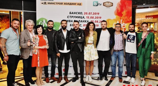 One Love Tour 2019 стартира с уникална програма и 7 безплатни концерта