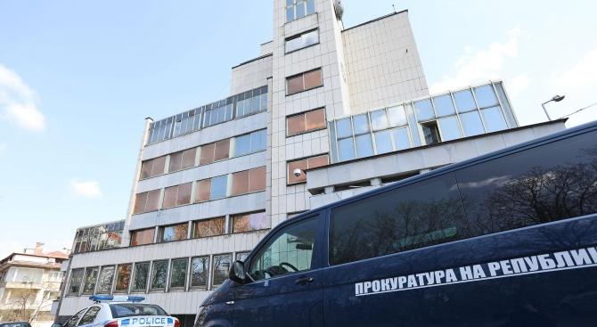 ВАП сезира Горанов, Сметната палата и ВКП по случая с партийните субсидии