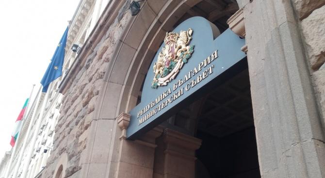 Министерският съвет прие изменения и допълнения в устройствения си правилник,