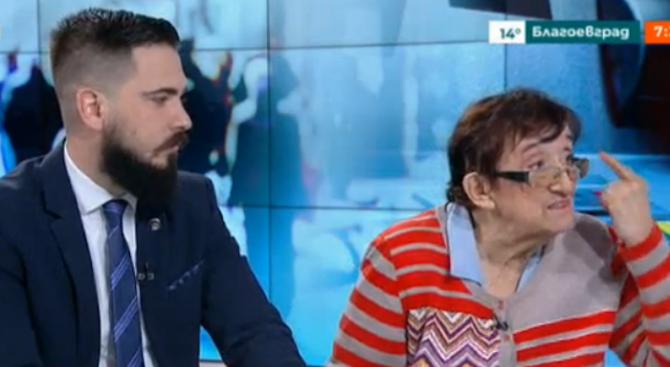 Мика Зайкова: Ако се отчете инфлацията реалното увеличение на социалната пенсия е 2,13 стотинки