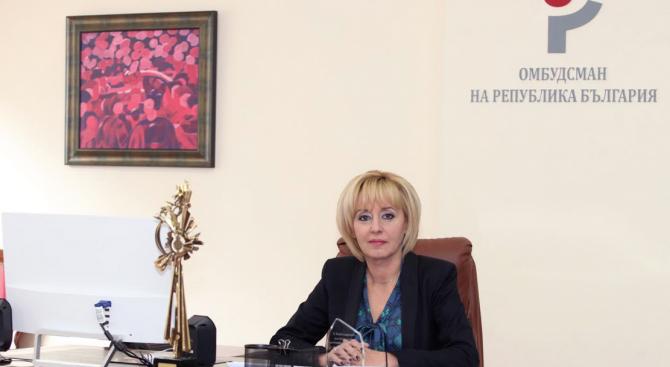 Мая Манолова иска информация за скока на цената на тока