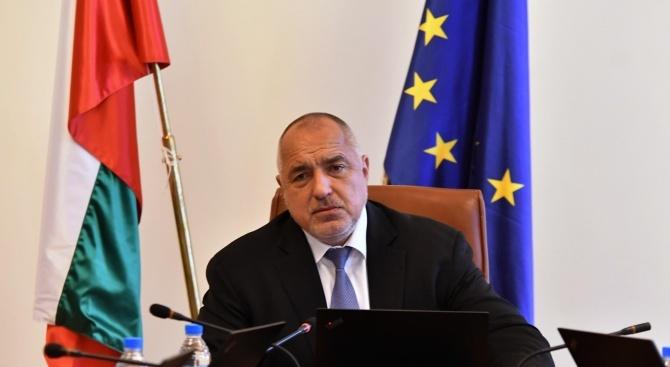 Премиерът Бойко Борисов обяви на официалната си страница във фейсбук