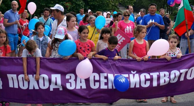 На 8 юни 2019 г. от 17:30 ч. хиляди граждани