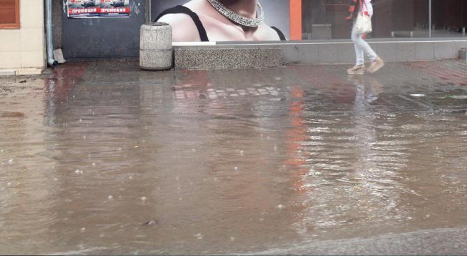 За три дни над Велико Търново паднаха дъждове, чието количество