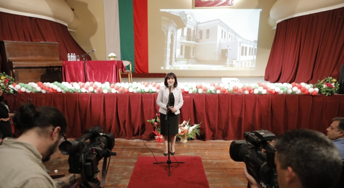 Председателят на Народното събрание Цвета Караянчева участва в юбилейното честване