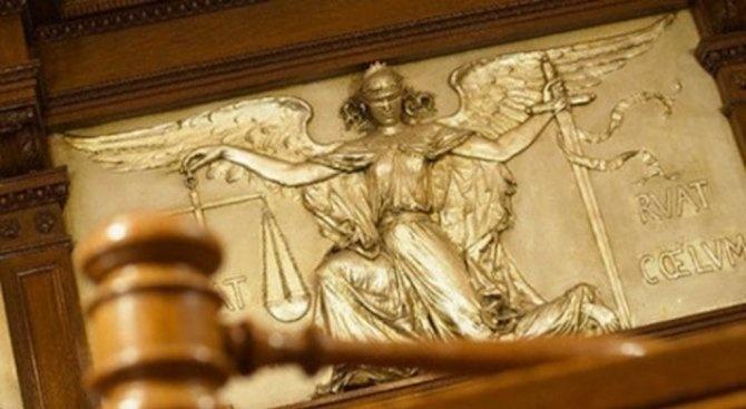 Сливенският съд осъди рецидивистка на пет години затвор за грабеж