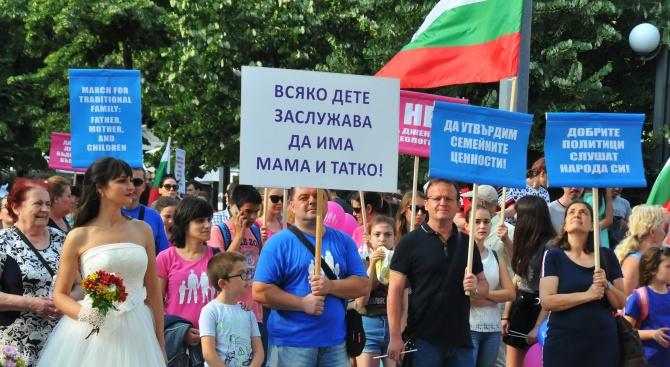 Шествие в защита на традиционното семейство между мъж и жена