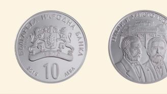 """Днес БНБ пуска в обращение сребърна възпоменателна монета """"Евлоги и Христо Георгиеви"""""""