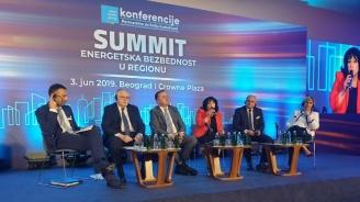 Теменужка Петкова: Единствено чрез сътрудничество между страните от региона ще успеем да постигнем реална диверсификация