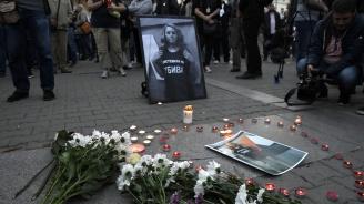 Близки на убитата Виктория Маринова предлагат изменение в Наказателно-процесуалния кодекс