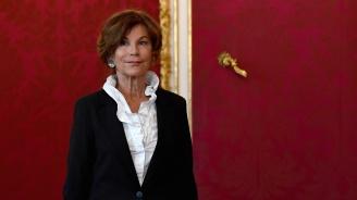 Временното австрийско правителство се закле