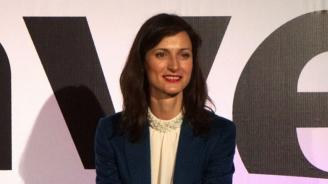 Мария Габриел: Оставам еврокомисар