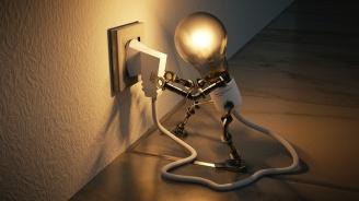 Обсъждат новите цени на тока и парното от 1 юли
