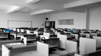 Специалисти за IT сектора ще се обучават в Тракийския университет