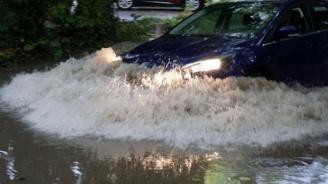 Наводненията удавиха стратегиите