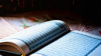 Вярващи мюсюлмани честват от днес Рамазан Байрям
