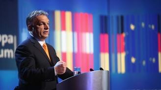 Партията на унгарския премиер направи обратен завой по отношението си към ЕНП