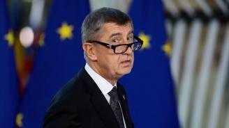 """Бабиш окачестви като """"атака срещу Чехия"""" доклад на ЕК за негов предполагаем конфликт на интереси"""