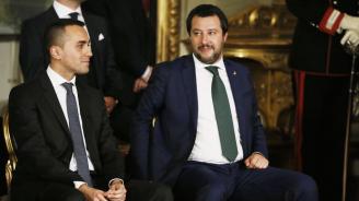 Луиджи ди Майо и Матео Салвини се разбраха