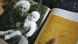 В СУ честват 140-годишнината от рождението на Алберт Айнщайн