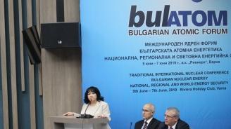 """Теменужка Петкова: Реализацията на АЕЦ """"Белене""""ще увеличи енергийната сигурност в целия регион"""