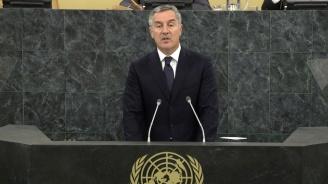 Мъже са вдигнали мерника на черногорската власт