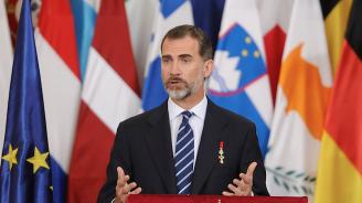 Испанският крал започва консултации с лидерите на политическите партии