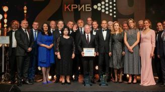 """Връчиха петите юбилейни награди """"КРИБ – Качество, Растеж, Иновации от България"""""""