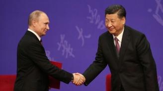 Путин: Отношенията ни с Китай са на безпрецедентно ниво