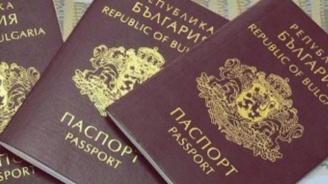 Паспортите да са с валидност 10 години, прие на първо четене НС