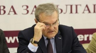 Румен Петков: Новият Закон за държавната собственост едно от най-големите престъпления към българската икономика