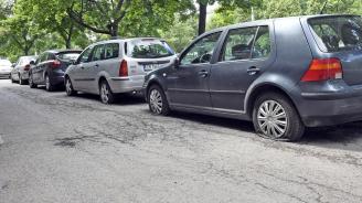 """Криминално проявен наряза гумите на 30 коли в столичния квартал """"Западен парк"""""""
