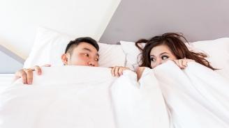 Сексът в този лунен ден се смята за целебен
