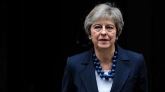 Тереза Мей подава официалнооставка като лидер наКонсервативната партия