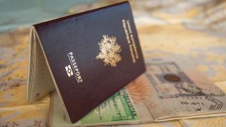 Перу ще въведе визов режим за венецуелци