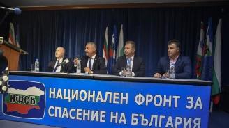 НФСБ ще подкрепи предложението за намаляване на партийната субсидия на 1 лев