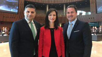 Мария Габриел: България става домакин на един от 8-те европейски суперкомпютри