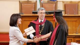 """На церемония в НС бяха връчени дипломите на студентите по право на Софийския университет """"Св. Климент Охридски"""""""