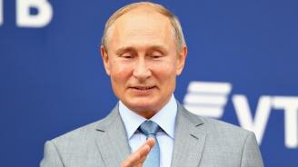 Владимир Путин: Русия е готова за промени