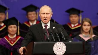 Путин: Зеленски трябва да реши каква да е политиката му към Русия