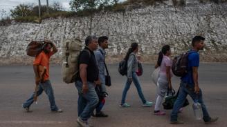 Емигриралите от Венецуела вече са над 4 милиона, обявиха две агенции на ООН