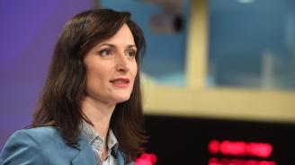 Мария Габриел изтъкна две причини, поради които няма да стане евродепутат