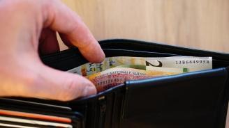 Днес не давайте на никого своите вещи, нито пари назаем