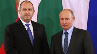 Завършва посещението на президента Румен Радев в Русия