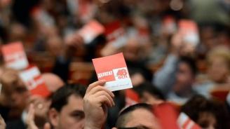 Националният съвет на БСП ще обсъди намаляването на партийните субсидии
