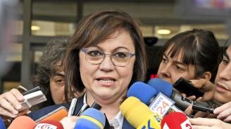 Нинова отговори на Станишев: Не си падам по сценарии