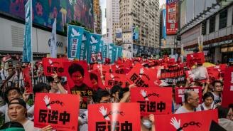 Над 1 млн. души на днешния протест в Хонконг, демонстранти влязоха в сблъсъци с полицията